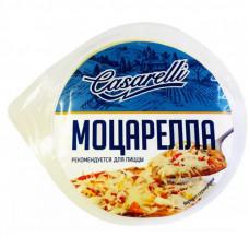 Сыр Моцарелла Casarelli, 400 гр