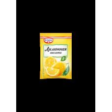 Лимонная кислота, 8 г