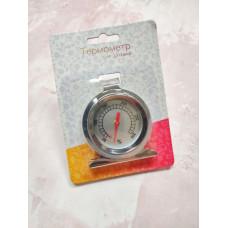 Термометр бытовой для духовки