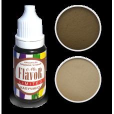 """Краситель """"Mr.Flavor LIMITED"""" пищевой гелевый  капучино"""