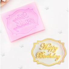 "Молд силиконовый ""Happy Birthday"""