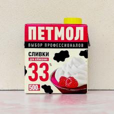 Сливки для взбивания ПЕТМОЛ 33%, 500 гр.
